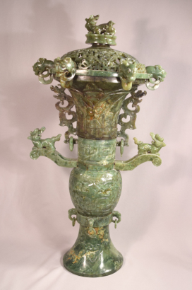 Beautiful Antique Chinese Carved Nephrite Jade Censer 22 Inches High