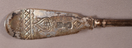 Rare Russian Reticulated Silver Sifting Spoon 1895